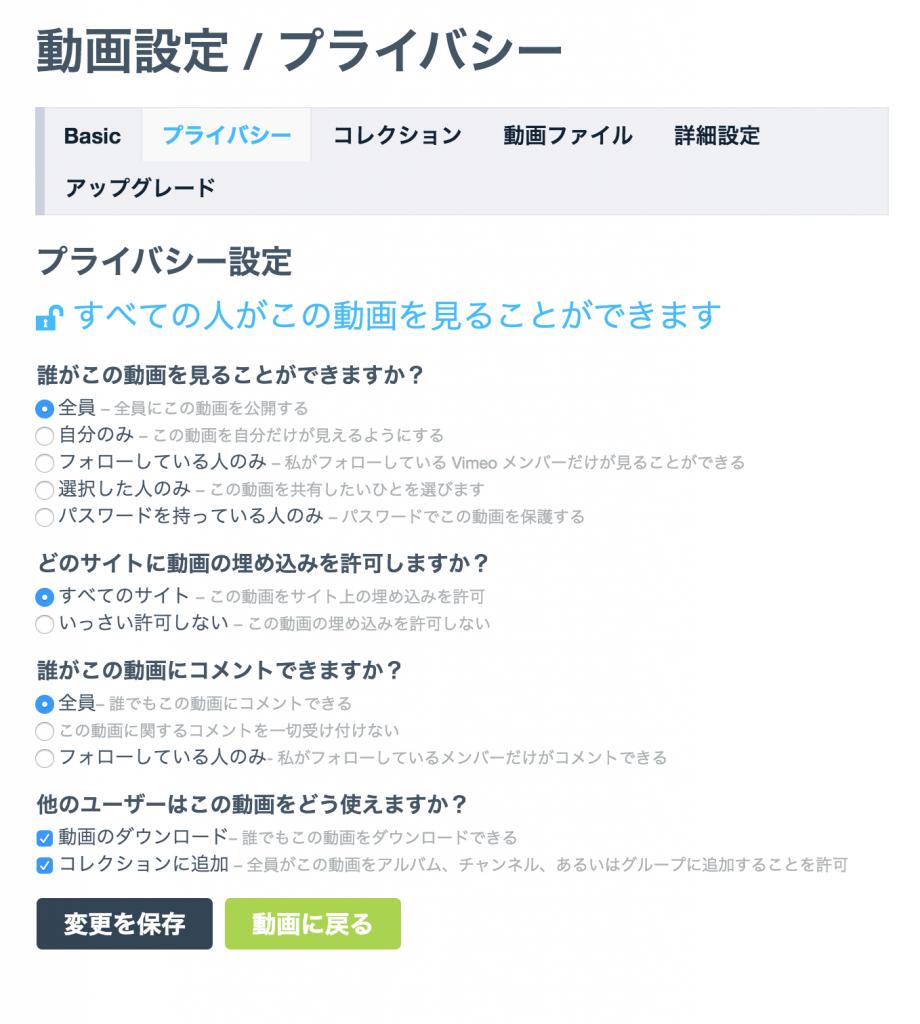 スクリーンショット 2015-12-03 21.13.02