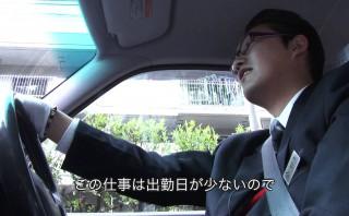 新卒入社社員が語る、タクシー業界で働く魅力