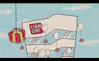 「仕事の辛い」を「楽しい」に変える方法とは?バンダイの採用動画
