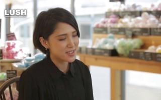 LUSHで働く女性は美しい!店長さんのぶっちゃけインタビュー