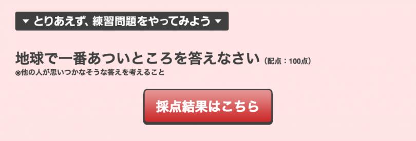 スクリーンショット 2015-09-01 14.33.07