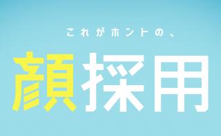 スクリーンショット 2015-09-02 17.23.18