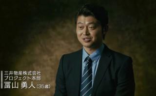 採用動画の新たなカタチ!?完全フィクションの【採用ドラマ】が登場!
