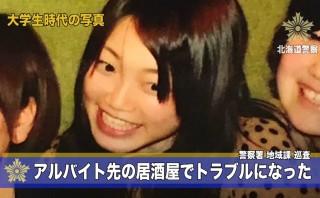 市民を守る正義感。警察官を募集する日本各地の動画を一挙公開。